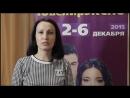 Выставка ЮвелирЭКСПО 2 6 декабря 2015 г