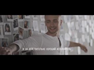 "Backstage со съемок рекламного ролика Егора Крида для ""Garnier"""