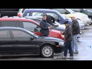 Если авто новый, это не значит, что он не битый!