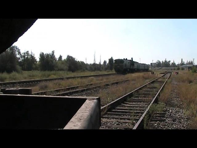 Тепловоз 2ТЕ10Ут 0075 з поїздом №957 Херсон Москва