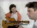 Валерий Меладзе - Не тревожь мне душу, скрипка