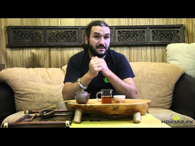 Почему здорово увлекаться чаем. Moychay.ru Having a passion for tea. Moychay.com