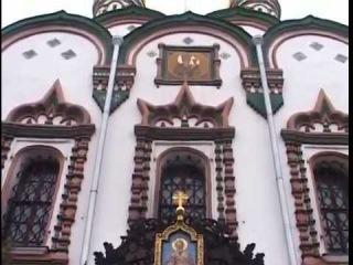 Апостол любви.Антоний Сурожский. Фильм 3