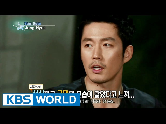 Guerilla Date with Jang Hyuk Entertainment Weekly 2015 09 25