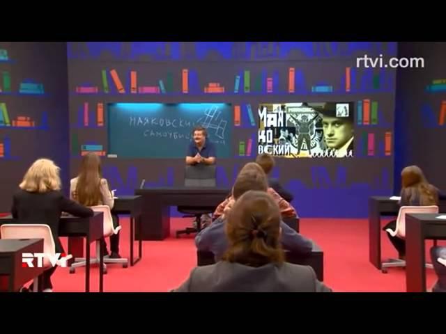 Почему Маяковский влиял на общество но не на птушников Открытый урок с Дмитрием Быковым