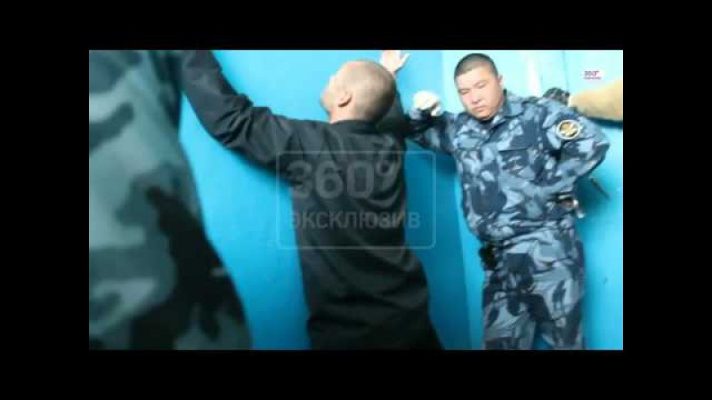 Массовые издевательства сотрудников колонии №1 над заключенными в Калмыкии попали на видео