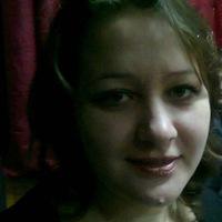 ИринаСавельева