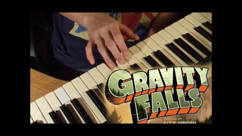 How to play Gravity Falls theme on piano Саундтрек Грэвити фоллс на пианино обучение