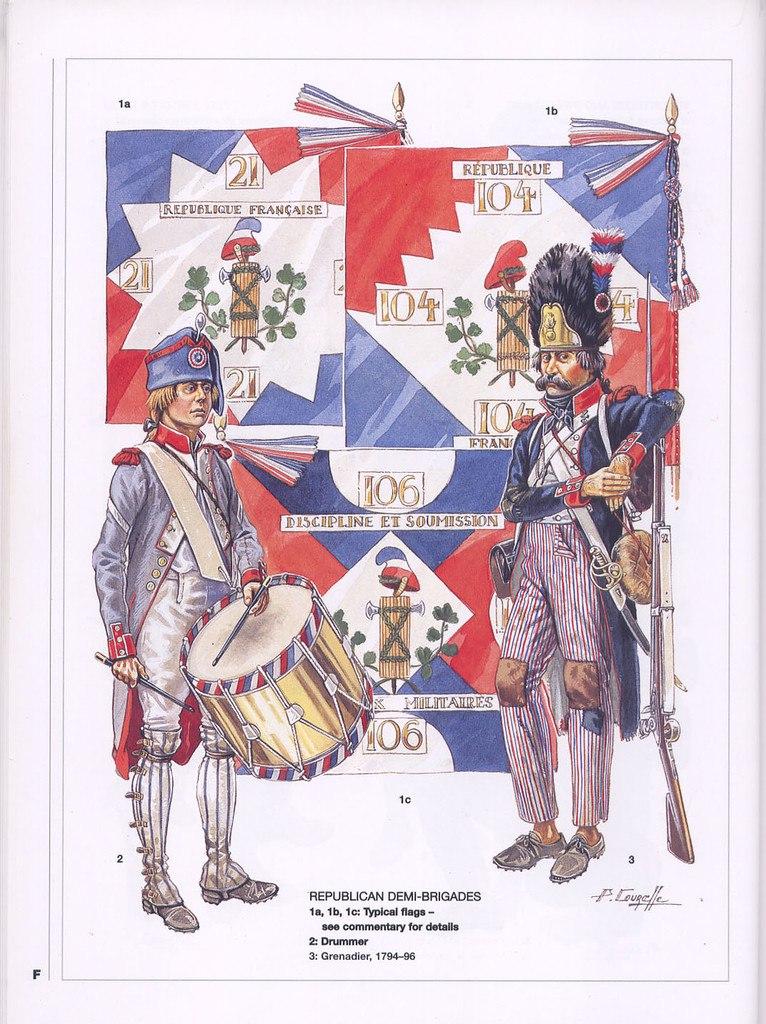 Французская пехота