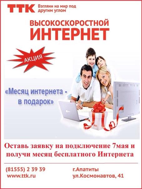 создание и продвижение сайтов недорого в москве