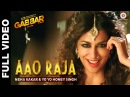 Aao Raja Gabbar Is Back Chitrangada Singh Yo Yo Honey Singh Neha Kakkar DanceParty