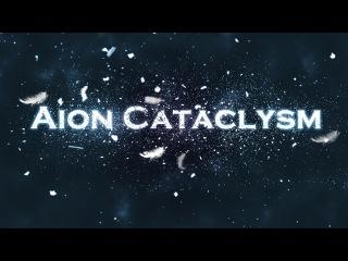 Aion Cataclysm 4.7 1х1 21k Tournament 1 day