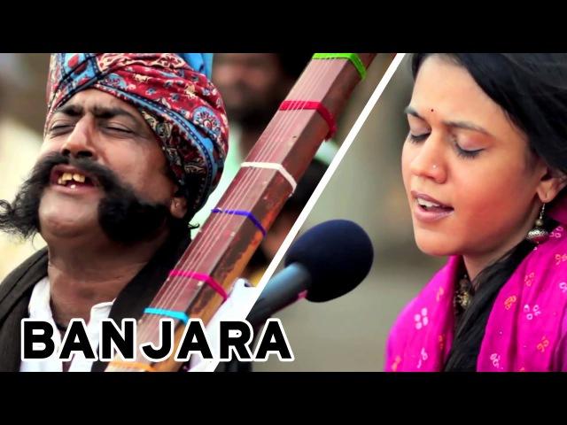 Banjara Maatibaani ft Mooralala Marwada