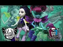 MONSTER HIGH FRIGHT MARES OLYMPIA WINGFIELD REVIEW CAPRICE WHIMCANTER NEW MONSTER HIGH 2016