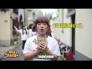 [VIDEO] 151211 #EXO #LAY #ЕХОМ  Bring You To See Him