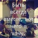 Фотоальбом Асхатбека Каипова