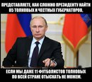 Анатолий Никулин фото №6