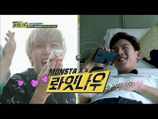 [RAW|YT][19.01.2016] RIGHT NOW Ep.3 Hightlight - Shownu's Choice!