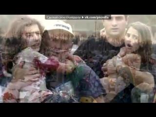 Беслан Школа №1 под музыку Многоточие - Северная Осетия - гБеслан