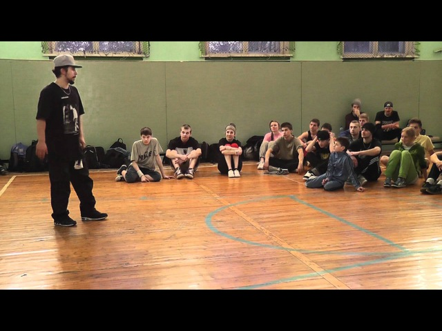 Workshop bboy Beatmastert