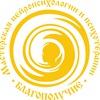 Психолог, психотерапевт в Новом Уренгое