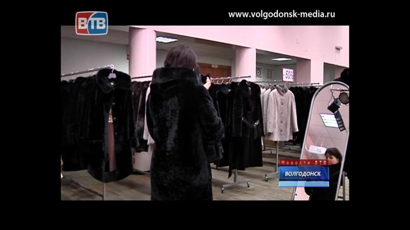 Выставка продажа шуб от пятигорской фабрики ASFURS снова в Волгодонске