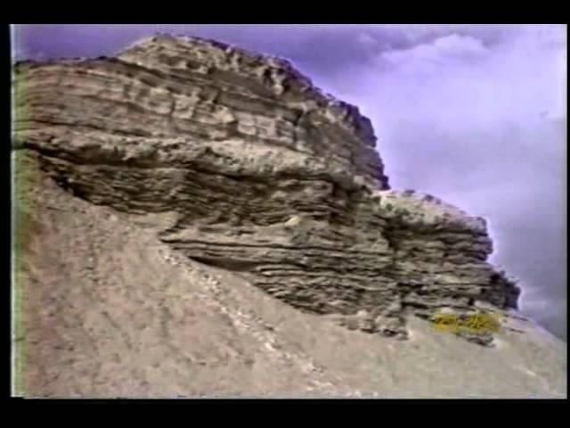 Нашли города Содом и Гоморра-1