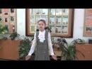 На конкурс Дети читают стихи для Лабиринт.ру. Виктория Зимнухова, 8 лет, Новомичуринск