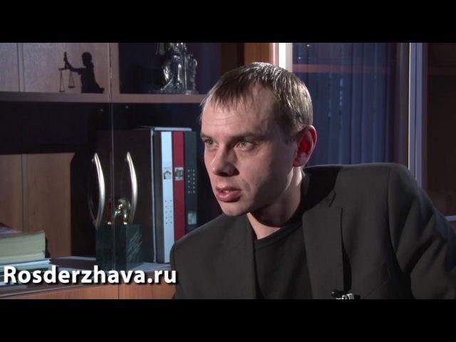 Часть 3 Впервые в России адвоката выкинули из зала суда