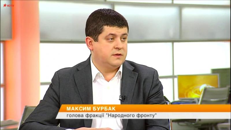 Народний фронт підтримуватиме ініціативу Президента щодо відставки Генпрокурора