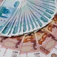 Деньги до зарплаты пенза