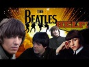 The Beatles Help (1965) Trailer Remake