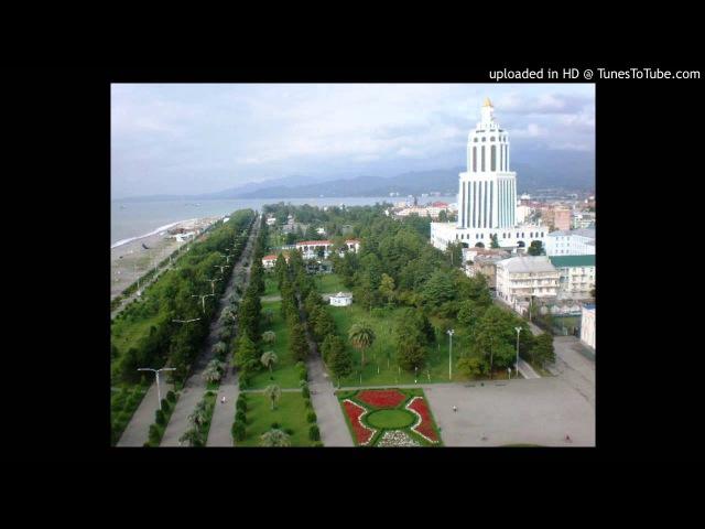 Suliko Koroshinadze Nanuli Abesadze Batums Qatqatas