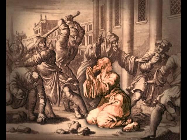 Гонение иудеев на первых христиан