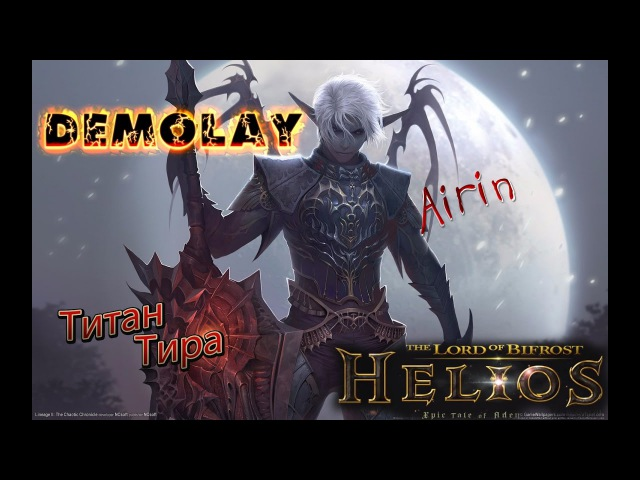 Let's Play Lineage 2 013 [Airin] Убежка в 5 [Russian HD] 4Game / RU