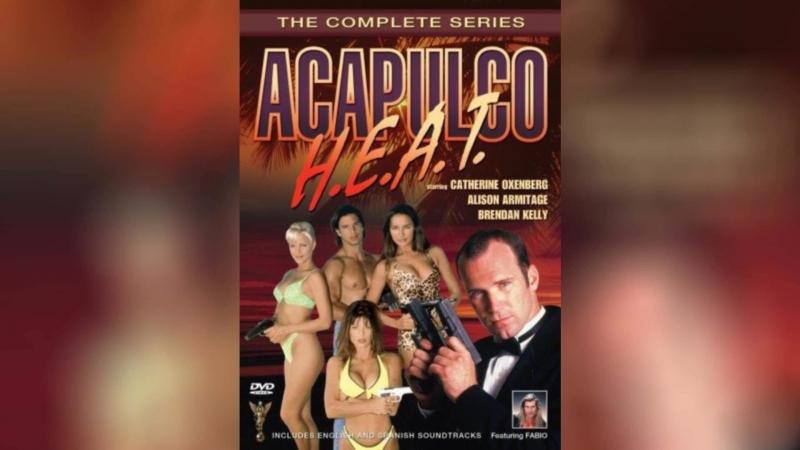 Жара в Акапулько (1998