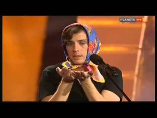 Ю.Гальцев и М.Галкин- Прописьдень...