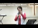 (10) Библейская школа за 19.12.2016 - Ольга Голикова. Сергей Шакунов (люб. зап.)
