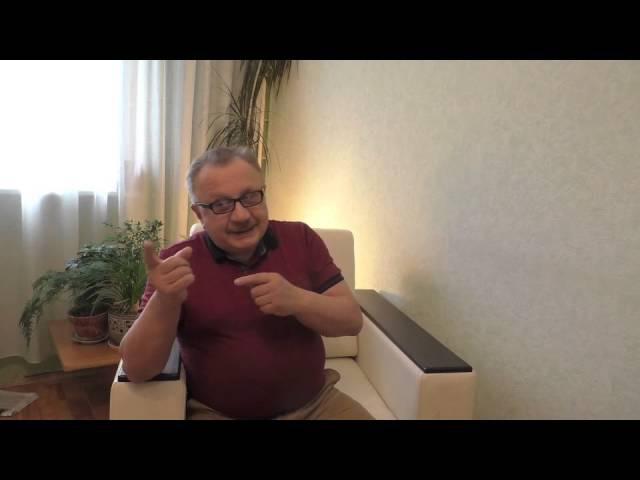 гипоталамус душа человека Школы психологии онлайн Левченко Юрия