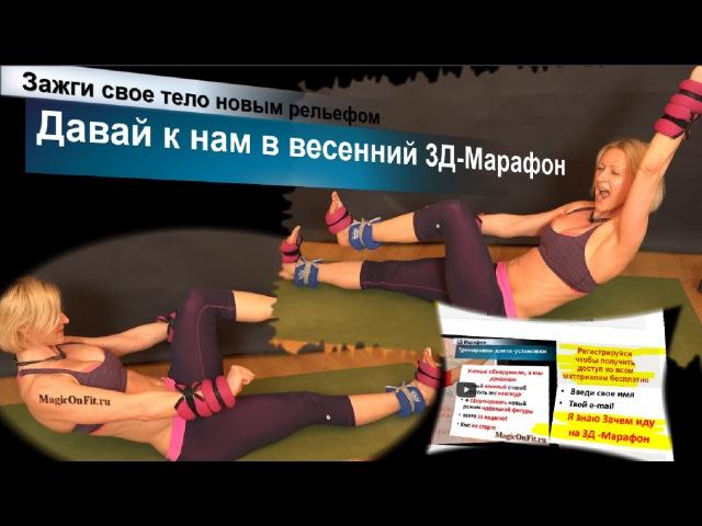 Рельеф для пресса через выжимающую статику Утяжелители рулят ТОП100MOClub №5