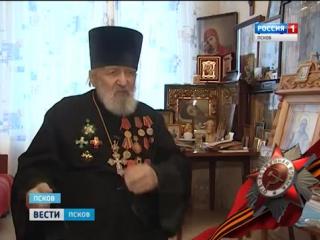 Вести-Псков  .Протоиерей Александр Михайлов.
