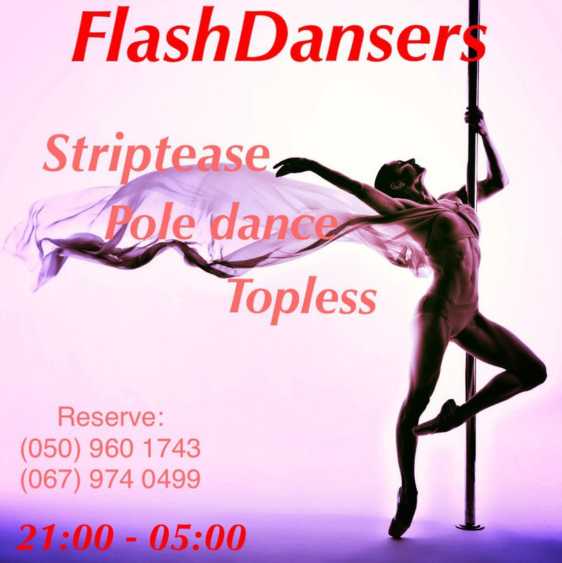 San Diego Ballet Dances Of Love Laughter Review