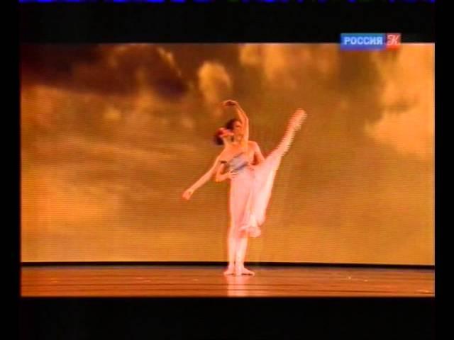Kremlin Gala Таис Ульяна Лопаткина и Марат Шемиунов