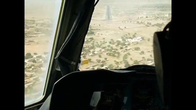 IL76 Final to Al Fashir Darfur Sudan