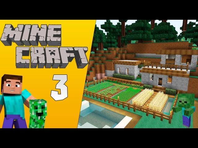 Minecraft выживания Работа в шахте 3 [ Optifine 1.10.2/Soartex Fanver 1.10 ]