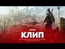 Assassins Creed RevelationsE3 teaser trailer2011 Woodkid — Iron
