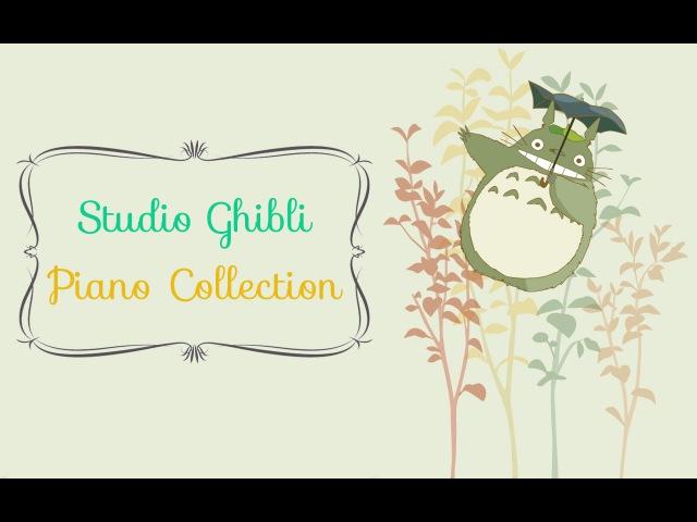 Studio Ghibli Piano Collection スタジオジブリピアノメドレー 作業用、勉強、睡眠用BGM