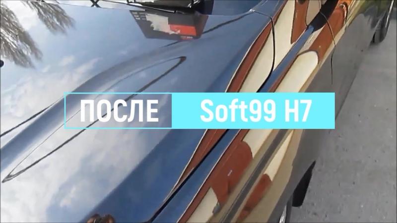 Новая Лада Xray после жидкого стекла Soft99 H7 » FreeWka - Смотреть онлайн в хорошем качестве
