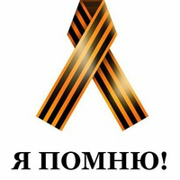 Арыстан Есильбаев