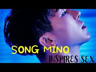 【SONG MINO】▷Winner◁❝ INSPIRES SEX ❞